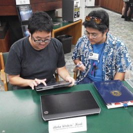 New Study Hub Brings Together Tutoring Services