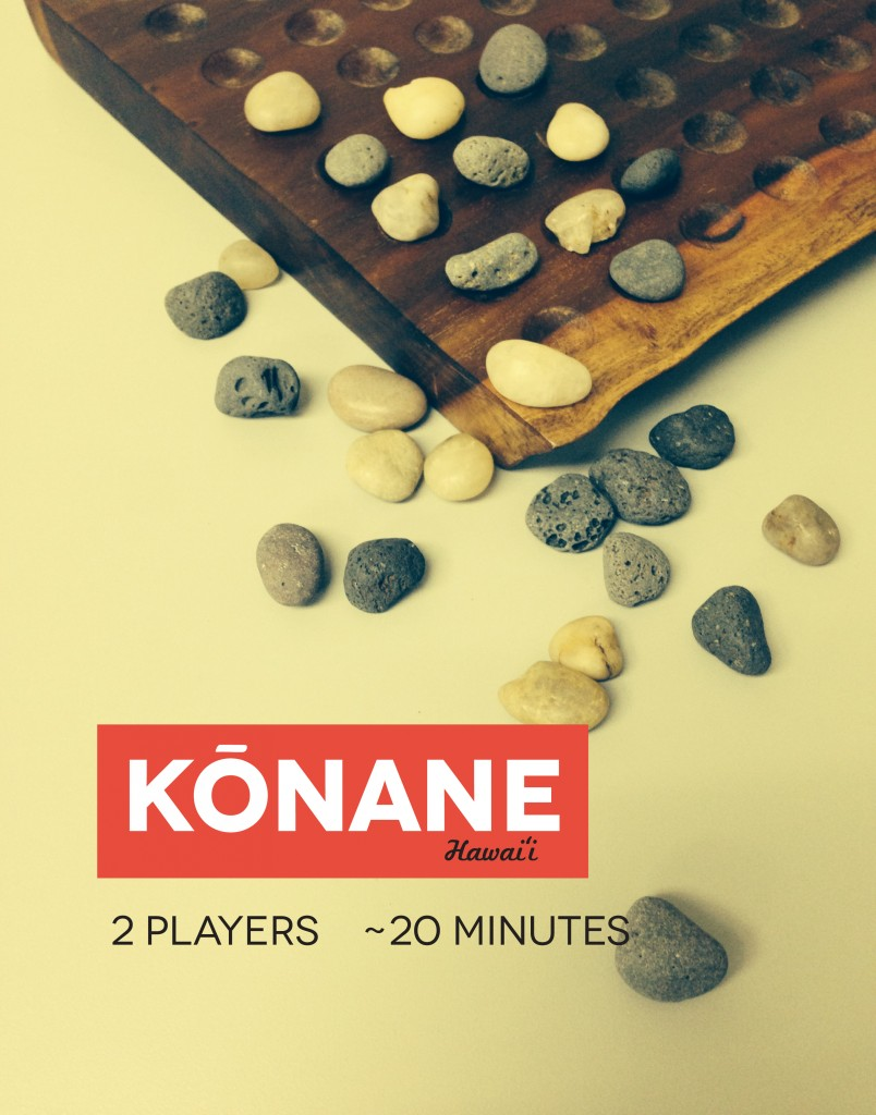 Last year, the Hawaiian game of Kōnane was featured, along with games from Oceania, Africa, Asia, Europe and the Americas. Photo: Joyce Tokuda,